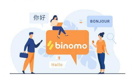 Soporte multilingüe de Binomo